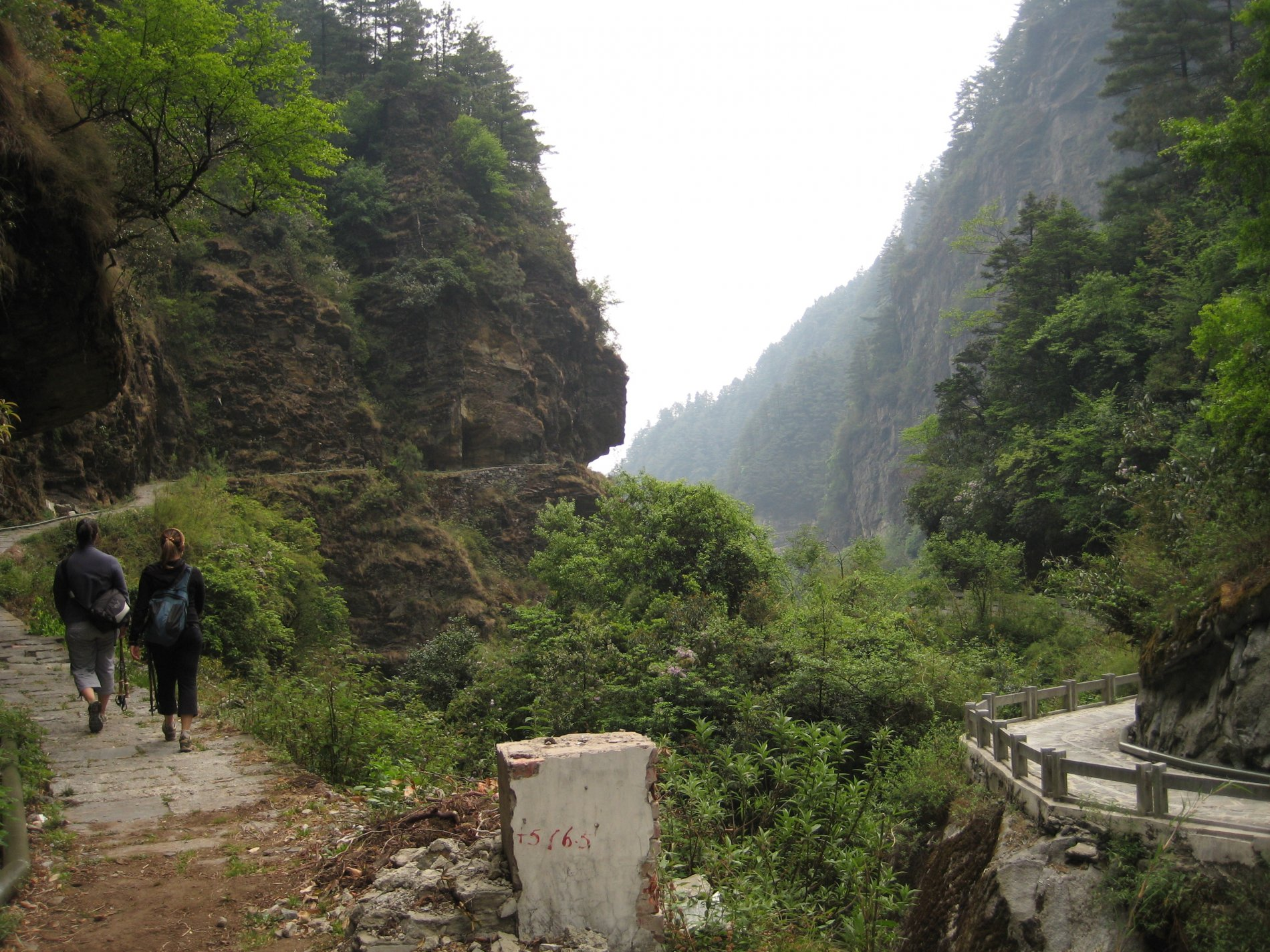 Picture of Gangshan